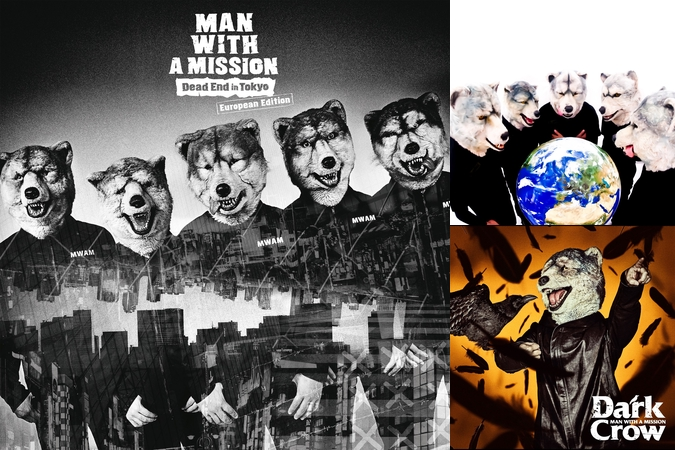 lyrics dark crow man with a mission