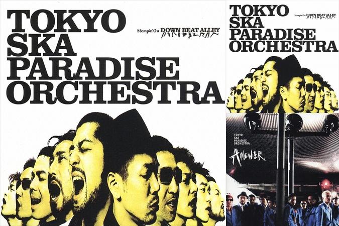 """WORLD SKA SYMPHONY"""" by 東京ス..."""
