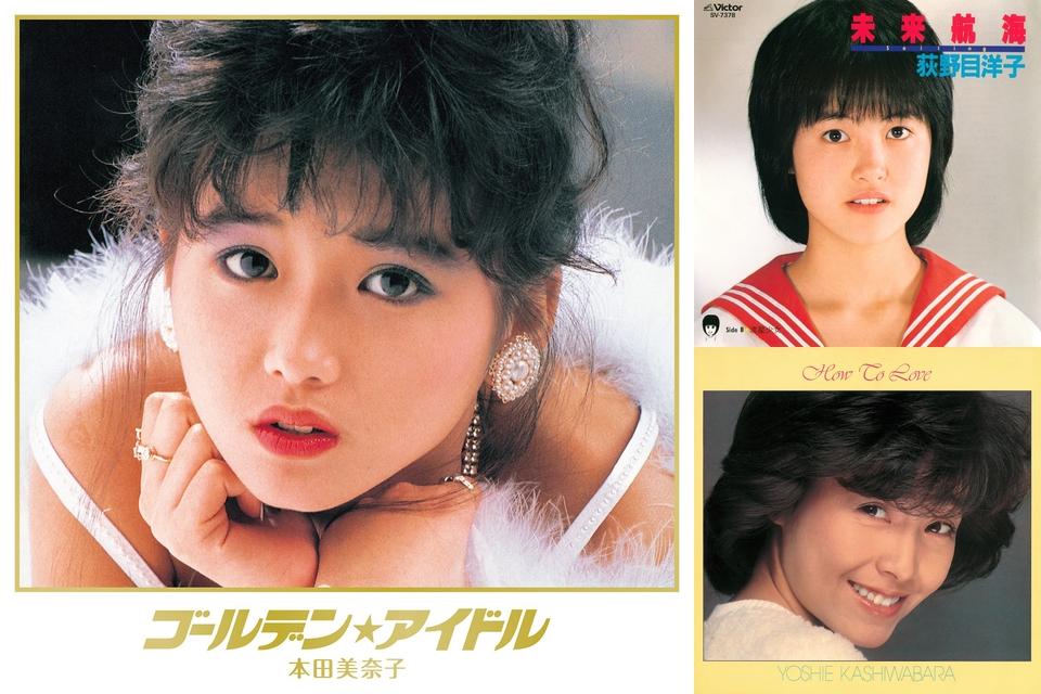 天性の80年代アイドル素質新井ひとみがソロデビュー   ド