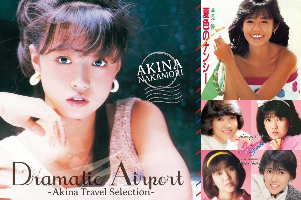 80年代アイドル投稿画像555枚