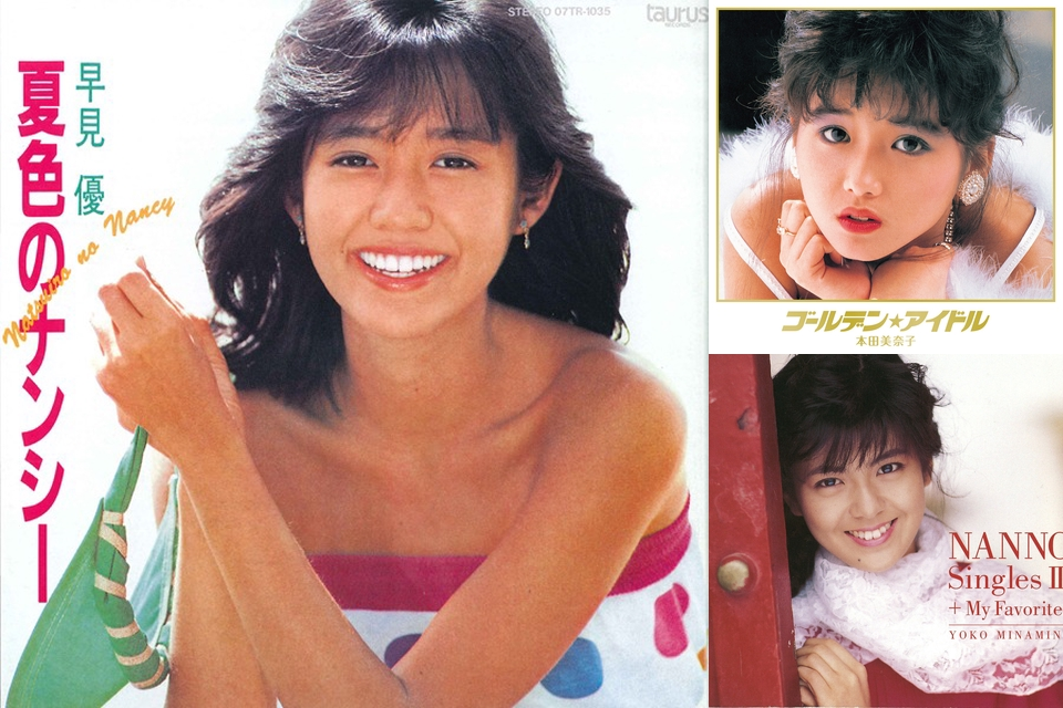 小泉今日子は過激路線で80年代アイドル不動の地位を築いた
