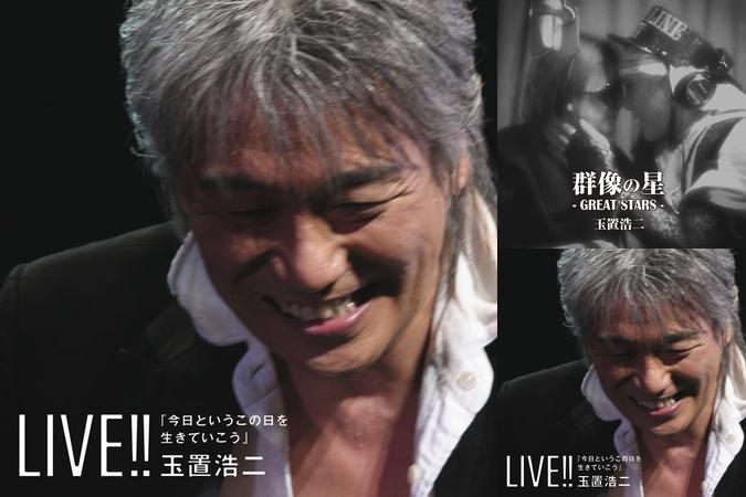 """恋の予感 (2006 LIVE ver.)"""" by ..."""