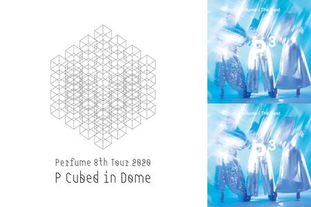 2020 perfume セトリ