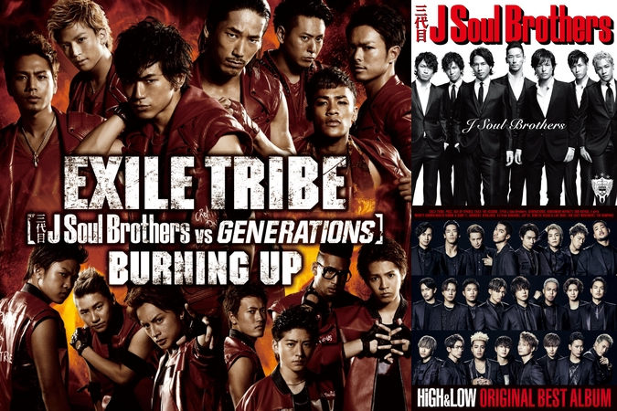 """""""CLAP YOUR HANDS"""" by EXILE TRIBE - トラック・歌詞情報 