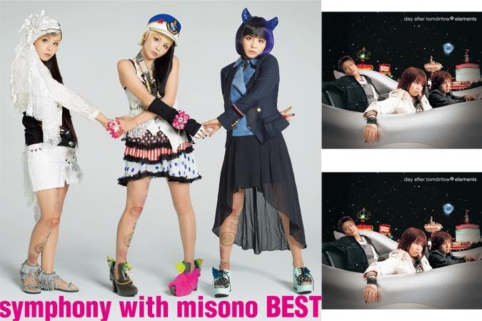 "symphony with misono BEST"" by ..."