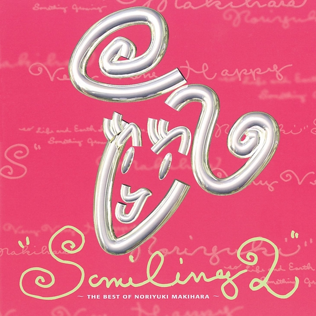 SMILING II〜THE BEST OF NORIYU...