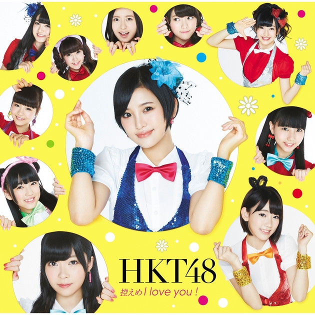 Image result for hkt48 控えめ i love you
