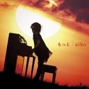 パラダイスカフェ Aiko Love Like Rock Vol 9 別枠ちゃん 2 A By コトバ描き Kumu プレイリスト情報 Awa