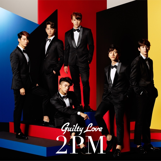 Image result for guilty love 2pm