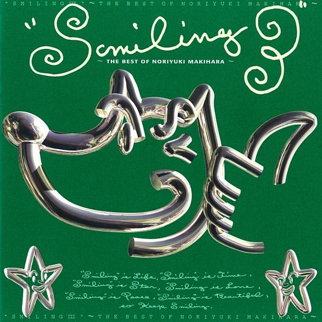 SMILING 3〜THE BEST OF NORIYUK...
