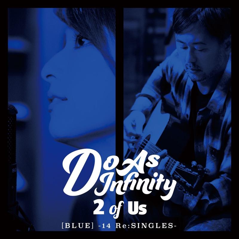 陽のあたる坂道 2 Of Us By Do As Infinity トラック 歌詞情報 Awa