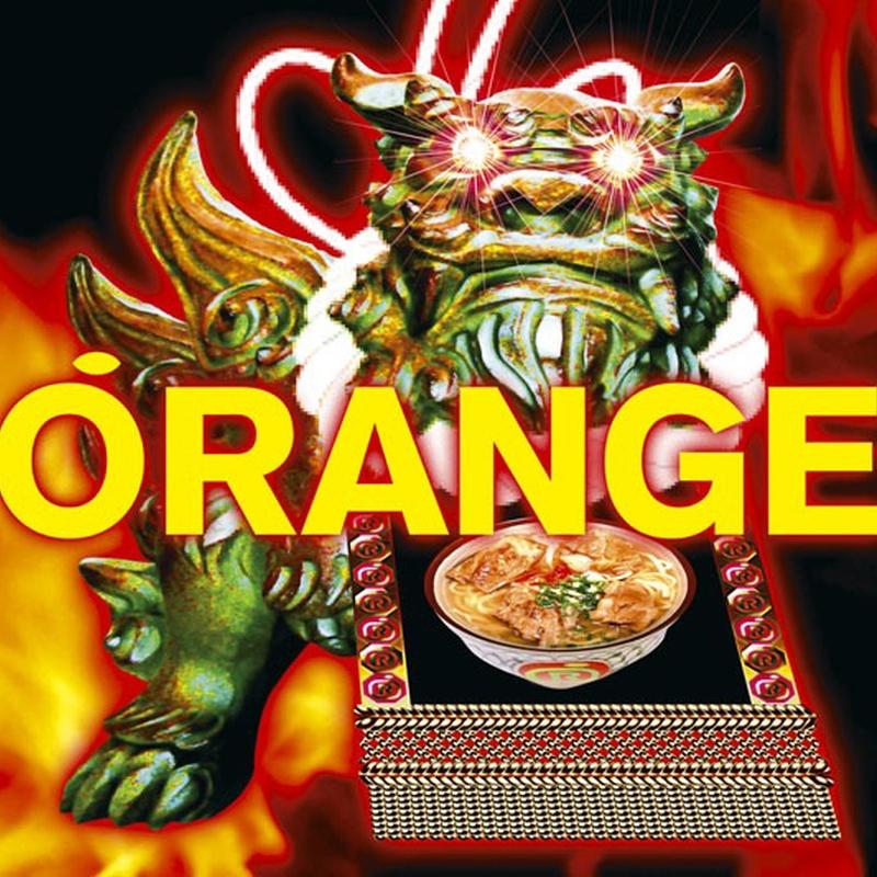 "Иatural Pop"" by ORANGE RANGE -..."