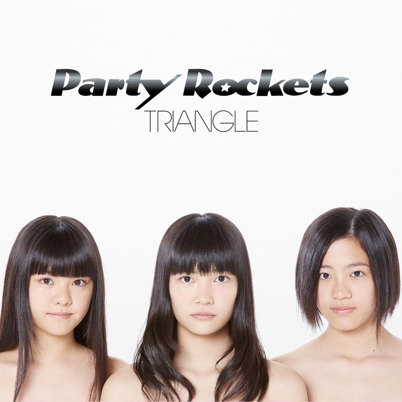 """初恋ロケット"""" by Party Rockets..."""